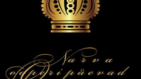 Дни оперы в Нарве ConempArt 2017. Международный фестиваль современной классической музыки.